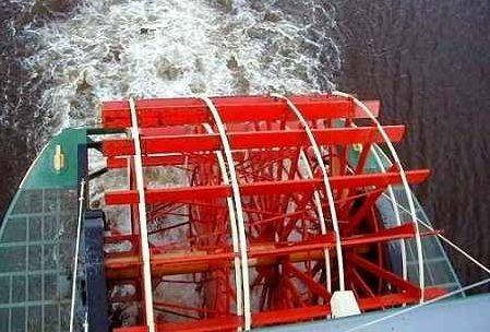 River Paddle Wheel